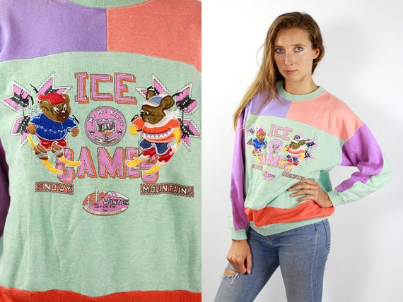 Vintage Sweatshirt 80s Sweatshirt Oversize Sweatshirt Vintage Jumper 80s Hoodie Oversize Hoodie Retro Jumper 80s Jumper Vintage Jumper Retro