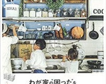 Come home! vol.48 Japanese Interior Lifestyle Magazine
