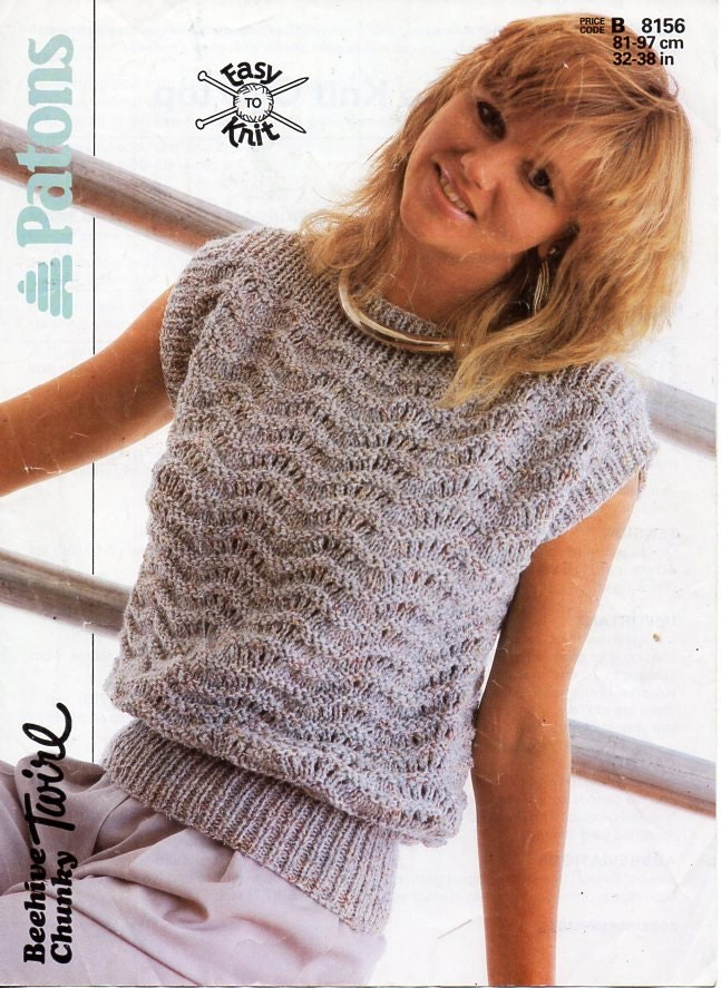 Vintage ladies top knitting pattern PDF chunky womens