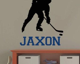 Hockey Wall Decal - Custom Hockey Decal - Hockey Name - Hockey Sticker - Sports Decal