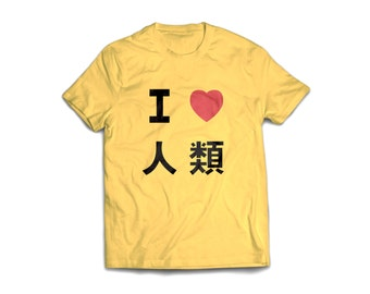 No Game No Life - I Love Humanity Shirt