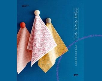 Tea Towels  Embroidery Sashiko  -  Craft Book