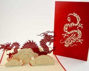 Greeting Card - Love Card - Pop Up Card - Dragon Card - Artistic Card - 3D Card- Pop Out Card - Paper Good