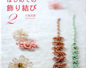My First Asian Knot Vol 2 - Japanese Craft Book MM