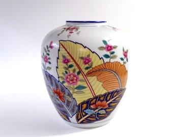 Mann 1970s Tobacco Leaf Ginger Jar Vase, Yellow Blue Coral Orange