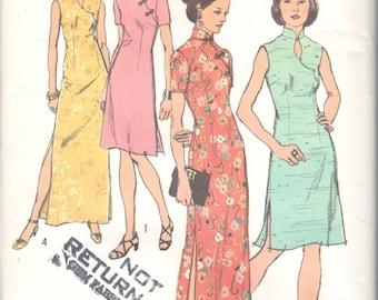 Simplicity 5010 1970s Misses Oriental Cheongsam Dress Pattern Keyhole Neckline Womens Vintage Sewing Pattern Size 16 Bust 38  Or 12 UNCUT