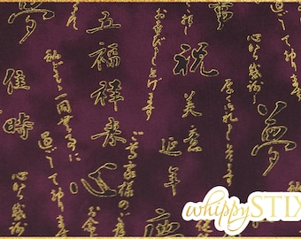 Chinese Writing Fabric By the Yard Fabric, Purple Gold Chinese Characters Kona Bay CALL-01, BTY Letters Quilting Material, Hard to Find
