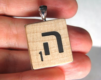 Hebrew Scrabble tile initial pendant in silver frame