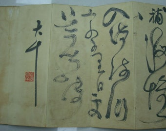 "Old Chinese Handwriting Booklet Calligraphy Book ""ZhangDaQian"""