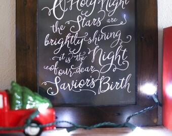 8x10 O Holy Night // Christmas Print by Manda Julaine Designs