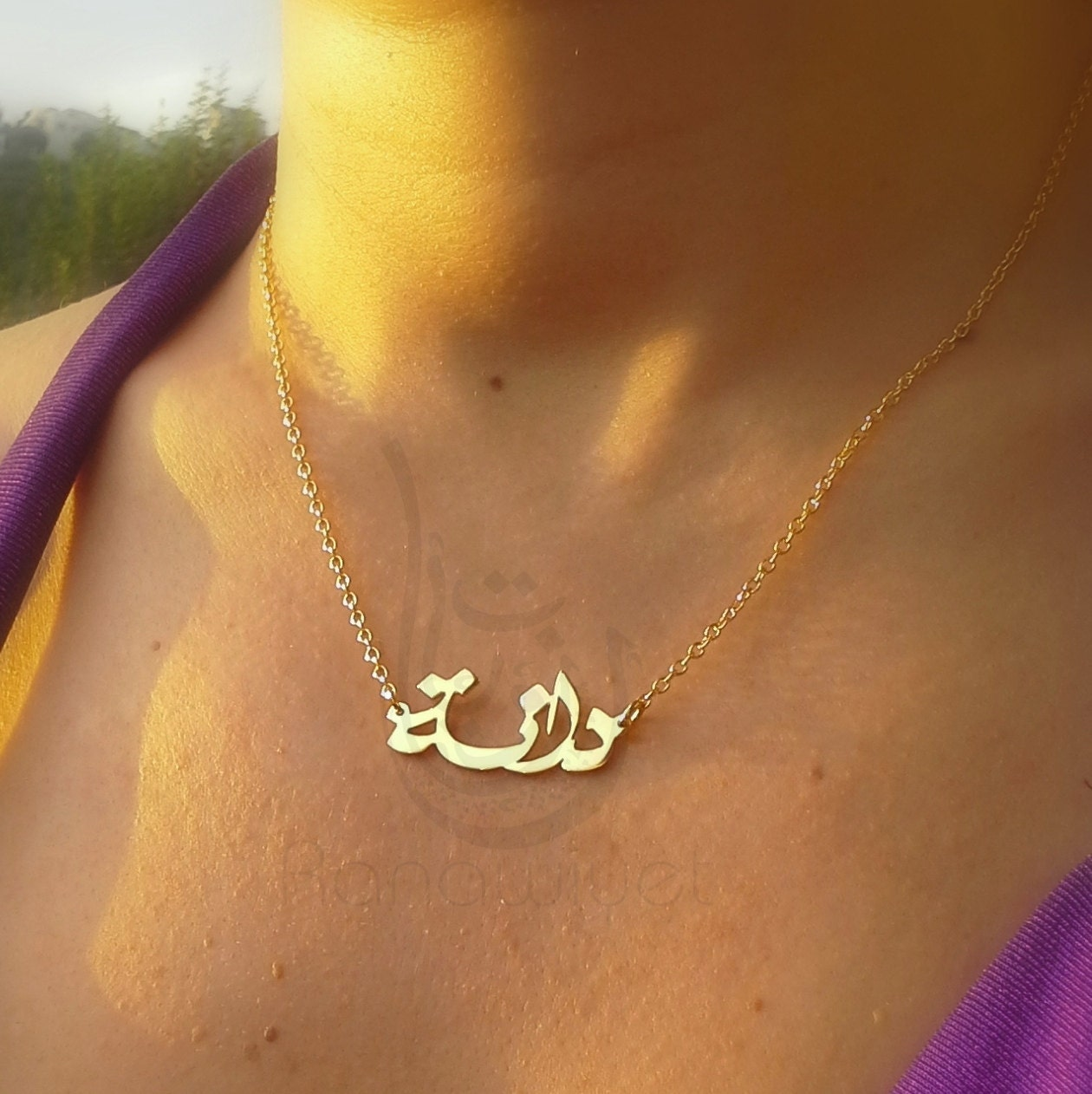 Arabic Calligraphy Simple Name Necklace Arabic Name Necklace