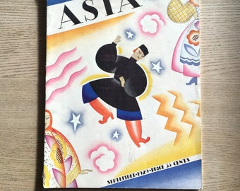 1929 Asia Magazine Art Deco cover, Honolulu Hawaii, Philippines, Java, China, Cairo. Great color antique car ads Packard travel Japan Africa