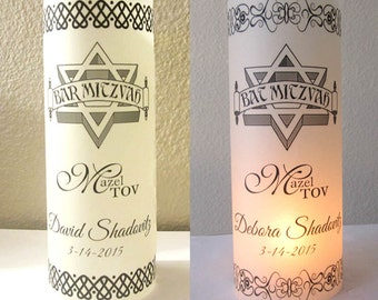 12 Personalized Bar or Bat Mitzvah Party Centerpiece Table Decoration Luminaries