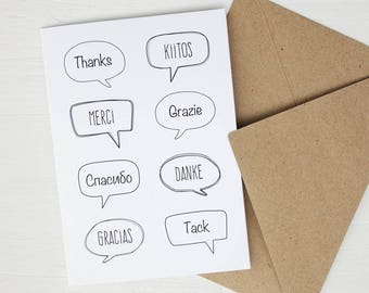 Thank you card speech bubble card thanks card languages greeting card