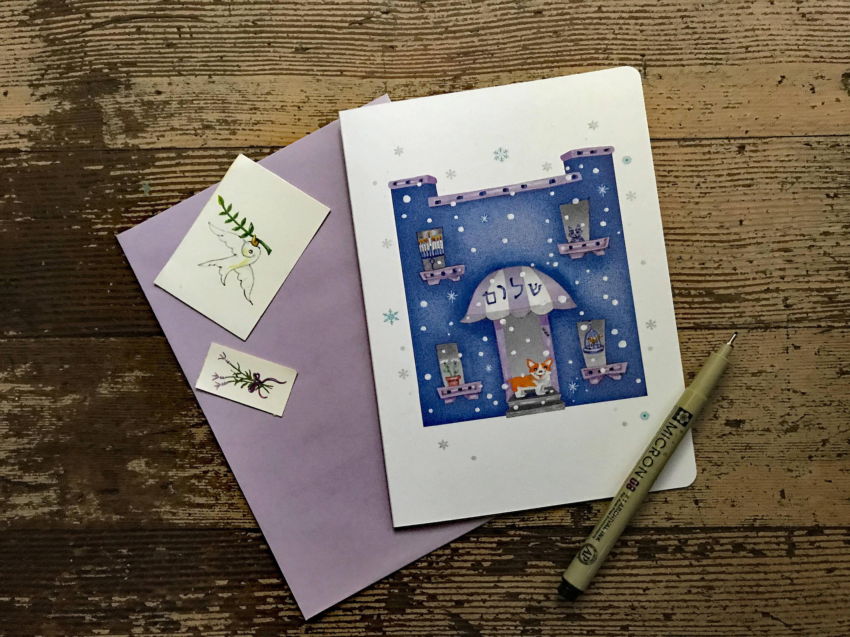 Shalom Blank Card With Corgi Hanukkah Card Holiday Greetings