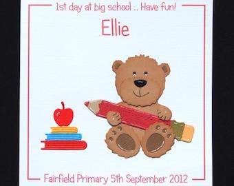 Personalised card, first day at nursery card, first day at school card, 1st day at nursery, 1st day at school, handmade card, UK seller