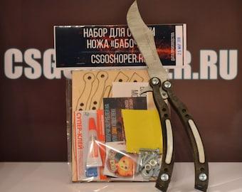 DIY CS:GO Butterfly wooden knife