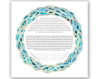 Ketubah - Forever Intertwined