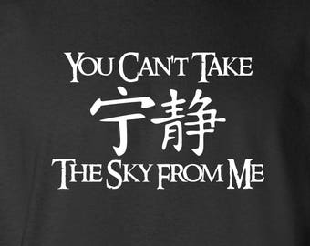 Firefly Shirt- Serenity Shirt - Mens Womens - Gift Handmade - You Can't Take the Sky From Me - Browncoats