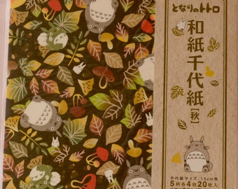 A Set of 20 Sheets Japanese Yuzen Origami Papers- My Neighbor TOTORO (Fall)