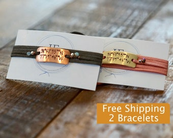 Couples Bracelet for Him and Her, Coordinate Bracelet,  GPS Bracelet, Custom Bracelet, his and her bracelet