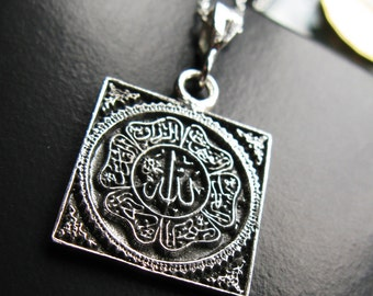 Sterling Silver Names of Allah square pendant necklace eid gift ramadan islamic Muslim gifts
