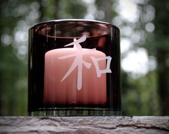 Etched Votive Candle Holder: Kanji PEACE