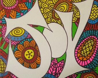 Inspirational art, Joy wall art, joy art, joy painting, text wall art, text art, text painting, word wall art, word art, word painting