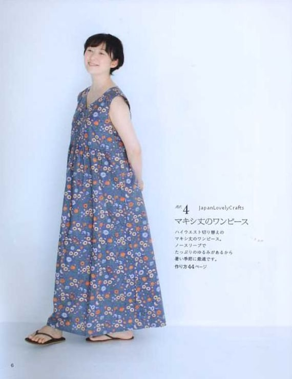 Kawaii Clothes for Chubby Women Japanese Sewing Pattern Book
