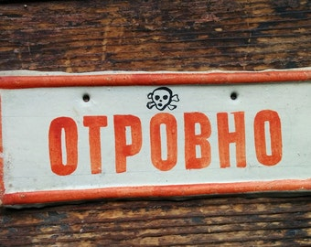 Vintage Hand Painted Poison Sign with Skull and Cross Bones