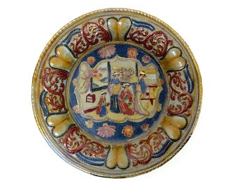 UNIQUE CHINESE PLATE