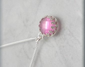 Pink Sapphire Necklace,  Bezel Setting, Cabochon Jewelry, Graduation Gift, Friendship Necklace, Minimalist, Everyday, Simple