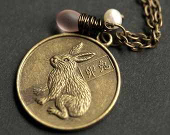 Rabbit Chinese Zodiac Necklace. Chinese Astrology Necklace. Asian Horoscope Necklace. Rabbit Necklace. Chinese Necklace. Shēngxiào Necklace.