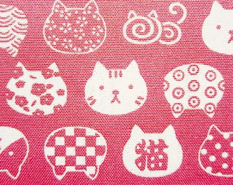 Animal Print Fabric By The Yard - Japanese Cats on Pink - Cotton Fabric - Half Yard