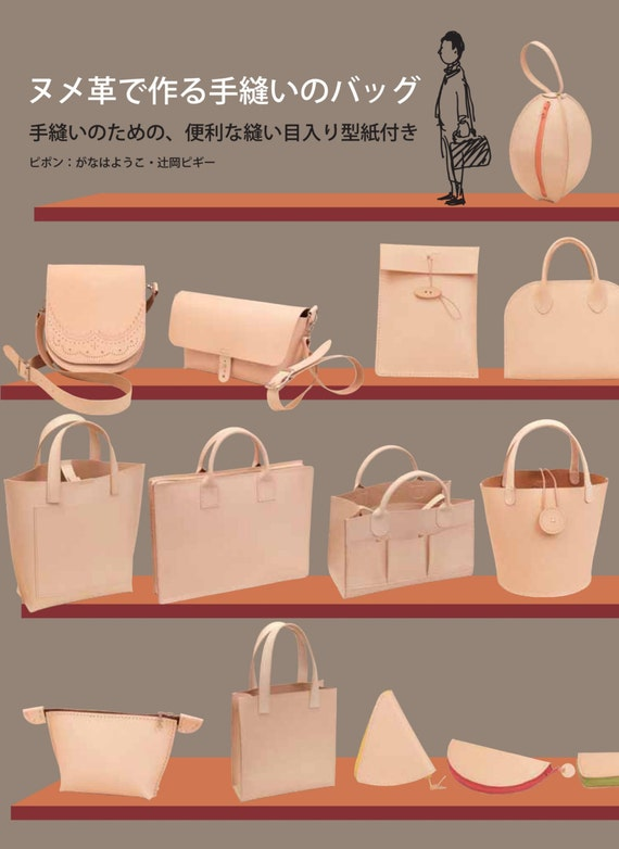 PigPong\'s Hand Sewn Tanned Leather Bag Patterns (Japanese craft book ...