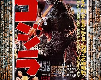 Godzilla 1954 Vintage Japanese Movie Ad, Japanese Movie Art, Godzilla Poster, Art, Vintage Art, Giclee Art Print, fine Art Reproduction