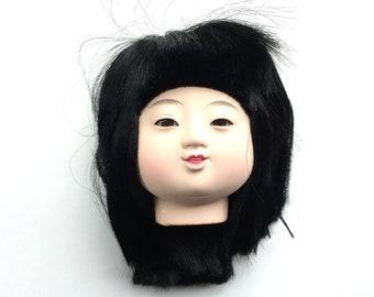 Japanese Doll Head - Ichimatsu Doll Female Doll Head (D15-21)