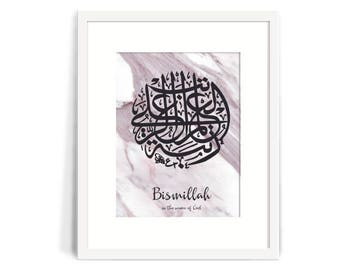 Bismillah Arabic Calligraphy Black on Marble, Wall Art, Home Decor, Islamic Reminders 8x10 Print, Islamic art, beautiful!