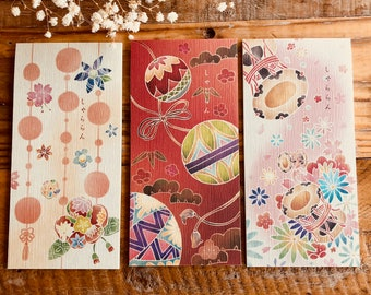 Japanese Paper Letterpad - High Quality Paper with Traditional Japanese Designs for Snail Mail, Packaging, invitation, Thank You Note