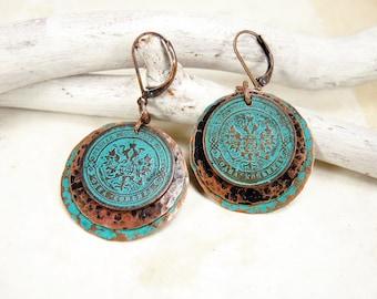 Boucles d'oreilles en cuivre avec pièces de monnaies antiques
