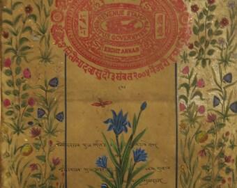 Vintage Desert Flower Artwork 35X22
