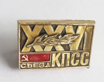 Political Soviet Enamel Pin, Soviet Propaganda Badge, Communism Pin Badge, Symbol Soviet History, Collectible Pin, USSR, Soviet Memorabilia