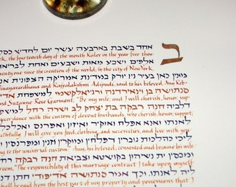 KETUBAH lettered in brown and burnt orange with gold - ALL TEXT