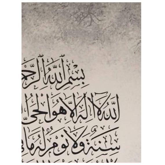 Single Canvas Ayat ul kuris, hand painted islamic calligraphy Toronto