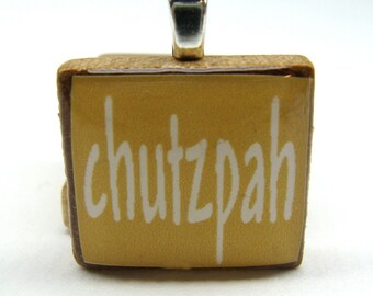 Hebrew Scrabble tile - Chutzpah - mustard yellow