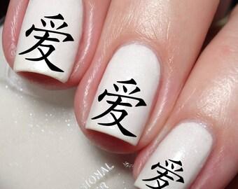 Japanese Love Nail Art Sticker Water Transfer Decal 46