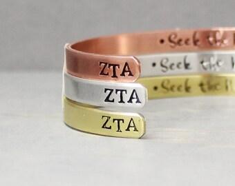 Zeta Tau Alpha Cuffs,  Seek The Noblest Cuff, Sorority Bracelet, Zeta Tau Alpha Bracelet, Skinny Cuff, Skinny Bracelet, ZTA Cuffs
