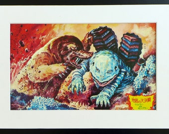 Japanese Monster KAIJU vintage print from 1960s, Kemula and Mongular, part of the Godzilla series