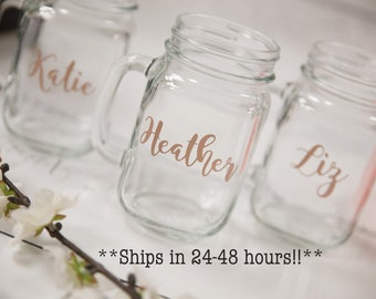 Personalized mason jars. Add your name. Rose gold. 16 ounce mason jar. Glass mug. Custom mason jar. Ships in 24-48 hours!  last minute gifts