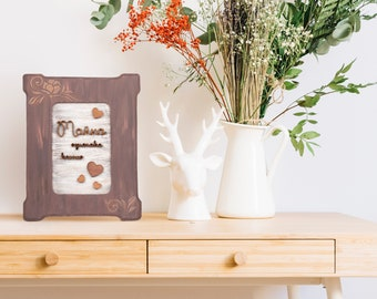 3D wooden picture  frame